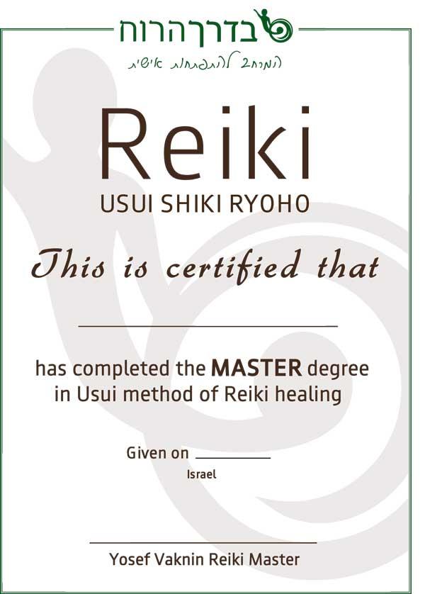Diplomas-Master